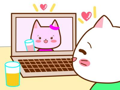 オンラインデート 環境構築編